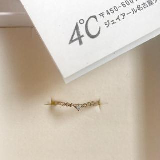 4℃ - 【★保証書&箱付き★】4°C ピンクゴールド ダイヤリング