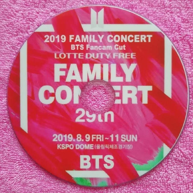 防弾少年団(BTS)(ボウダンショウネンダン)の♥️BTS♥️2019 FAMILY CONCERT DVD  エンタメ/ホビーのDVD/ブルーレイ(ミュージック)の商品写真