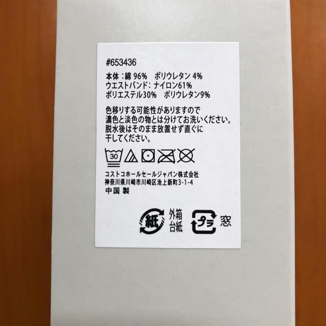 Calvin Klein(カルバンクライン)の《新品》カルバンクライン Mサイズ  ボクサーパンツ 3枚組 メンズのアンダーウェア(ボクサーパンツ)の商品写真