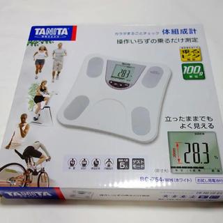 TANITA - 最安値♡【新品】タニタ 体組成計  乗るピタ機能 ホワイト BC-754-WH