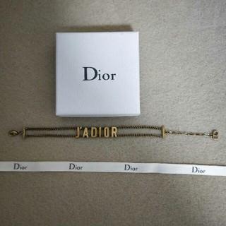 Dior -  ◆Dior  チョーカー