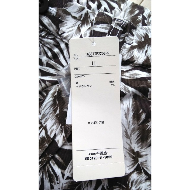 ベルメゾン(ベルメゾン)のLL★ベルメゾンDAYS★ボタニカル柄パンツ★新品★大きいサイズ レディースのパンツ(カジュアルパンツ)の商品写真