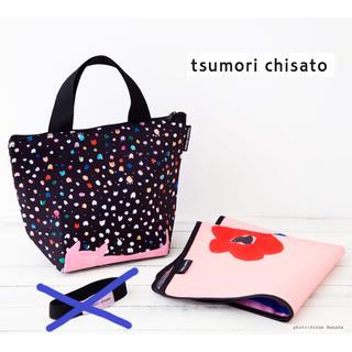 ツモリチサト(TSUMORI CHISATO)のツモリチサト ネコの保冷2点セット(弁当用品)