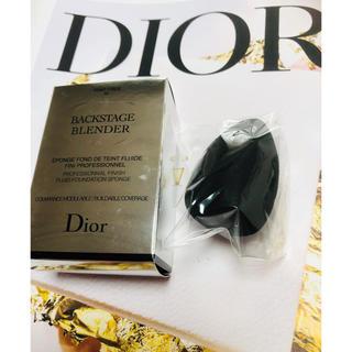 クリスチャンディオール(Christian Dior)のDior♡スター フルイド スポンジ新品(その他)