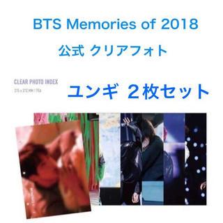 防弾少年団(BTS) - 【ユンギ】 防弾少年団 Memories of 2018 クリアフォト 2枚