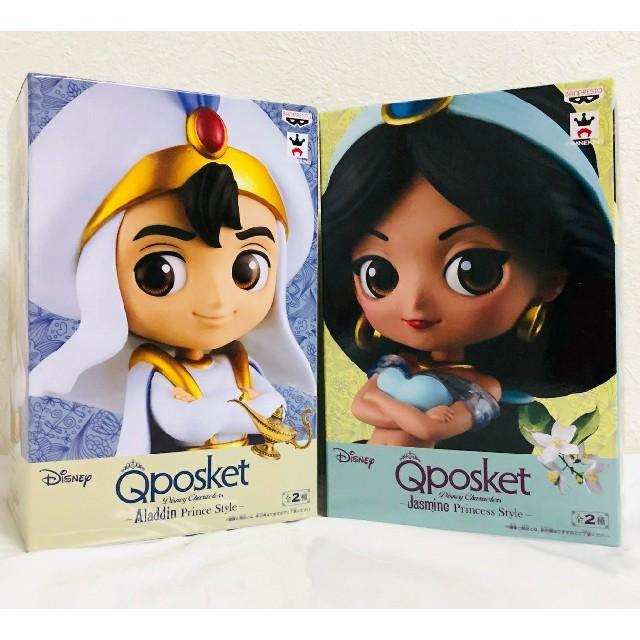 Disney(ディズニー)の ✨Qposket Disney✨ディズニー フィギュア ジャスミン アラジン エンタメ/ホビーのおもちゃ/ぬいぐるみ(キャラクターグッズ)の商品写真