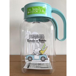 スヌーピー(SNOOPY)のスヌーピー  麦茶ポット 冷水筒(容器)
