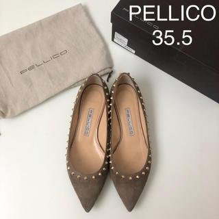 PELLICO - 裏張り済み ★ ペリーコ スタッズパンプス ★ フラットパンプス 35ハーフ