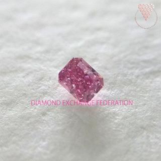 0.054 ct F. V. Pur. Pink VS1 天然 ダイヤ ルース(リング(指輪))