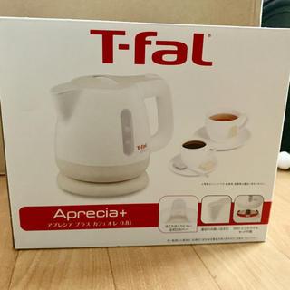 T-fal - ティファール アプレシアプラス カフェオレ 0.8L