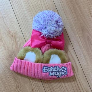 EARTHMAGIC - にっと帽🧡