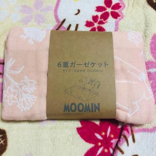 ムーミン 6重ガーゼケット ピンク