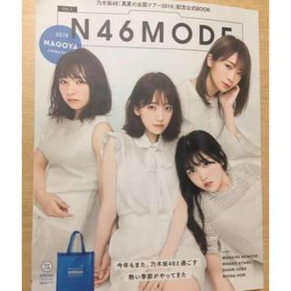 乃木坂46 - 乃木坂46 N46MODE 名古屋 全国ツアー 2019 トートバッグ グッズ