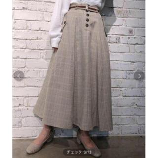 【新品】ナイスクラップ 配色ゴムベルト付きロングスカート