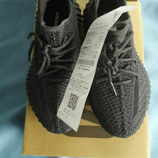adidas - 26CM YEEZY BOOST 350 V2 BLACK STATIC