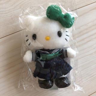 サンリオ - キティ人形 仙台の私立高校の制服