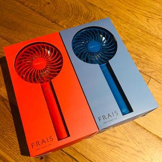 フランフラン(Francfranc)の新作!Francfranc フランフラン ハンディファン 2色セット(扇風機)
