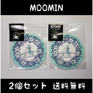 Little Me - 【送料無料】未開封■MOOMIN/ムーミン■コースターカード■2個セット■