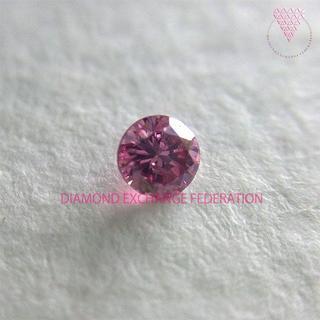 0.052 ct F.V.Pur.Pink SI2 天然 ピンク ダイヤ(リング(指輪))