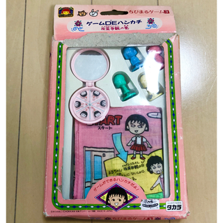 Takara Tomy - ちびまる子ちゃん ハンカチ すごろく レトロ ゲーム  ちびまるゲーム