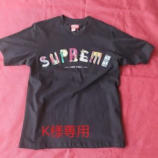 Supreme - S  Supreme City Arc Tee