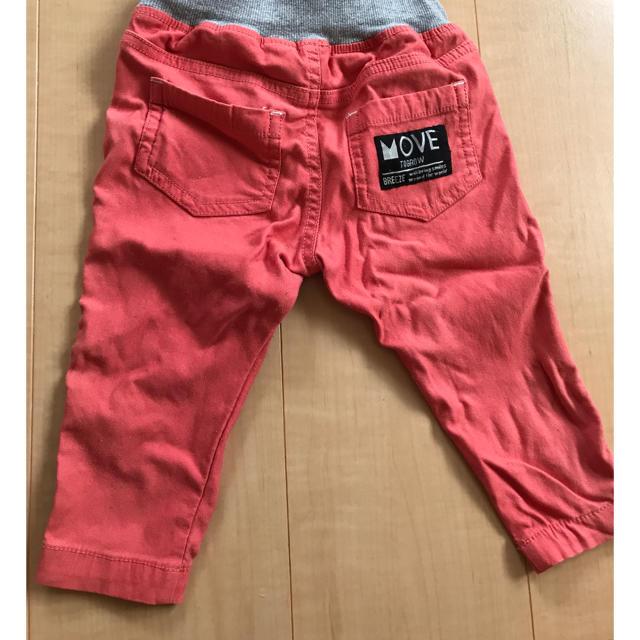 BREEZE(ブリーズ)のブリーズ ズボン 80 キッズ/ベビー/マタニティのベビー服(~85cm)(パンツ)の商品写真