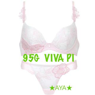 ワコール(Wacoal)のサルート 95 ピンク VIVA LINEブラ&ソング (ブラ&ショーツセット)