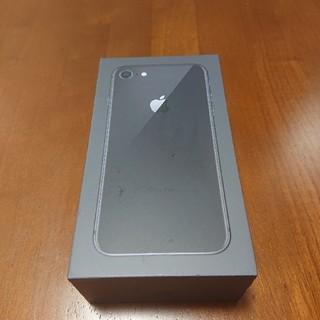 iPhone - 新品未使用 iPhone8 64GB スペースグレー SIMフリー