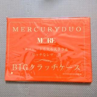 マーキュリーデュオ(MERCURYDUO)のMORE(2017)10月号付録MERCURYDUOレザー調BIGクラッチケース(クラッチバッグ)