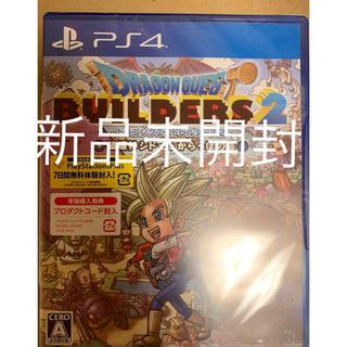 PlayStation4 - ドラゴンクエストビルダーズ2