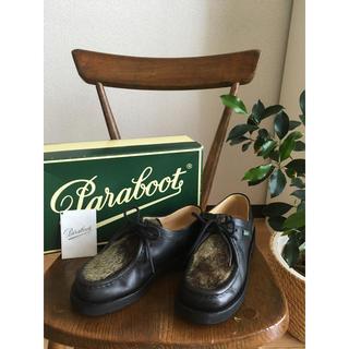パラブーツ(Paraboot)のPARABOOT 廃盤 ミカエルフォック レディース 3.5 アザラシ(ローファー/革靴)