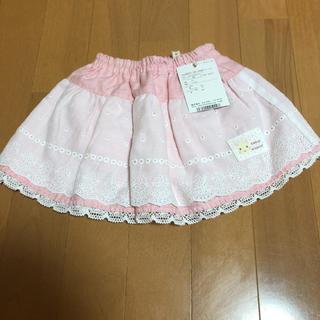 coeur a coeur - 新品 タグ付き クーラクール 90cm パンツ付き スカート