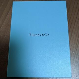 ティファニー(Tiffany & Co.)のティファニー フォトアルバム(アルバム)