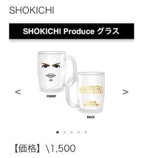 エグザイル(EXILE)のEXILE 将吉 SHIKICHIプロデュースグッズ グラス 新品(ミュージシャン)