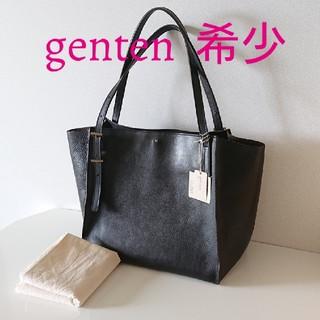 genten - 【新品】ゲンテン トートバッグ トスカ・トレ