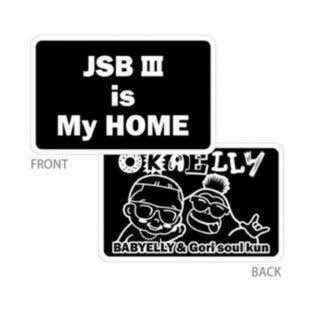 サンダイメジェイソウルブラザーズ(三代目 J Soul Brothers)のELLY プロデュースグッズ フロアマット 新品 三代目(ミュージシャン)