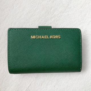 マイケルコース(Michael Kors)のMICHEAL KORS 折りたたみ財布(折り財布)