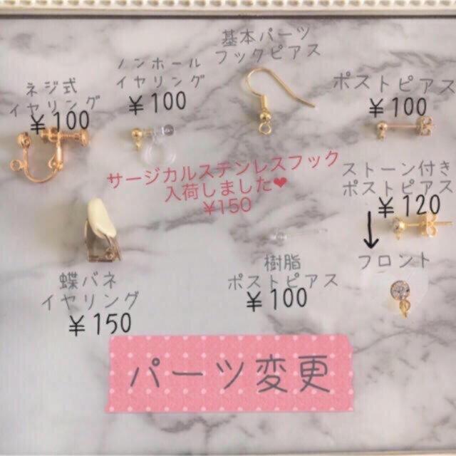 Kastane(カスタネ)のシンプル ゴールド チェーンピアス イヤリング ハンドメイドのアクセサリー(ピアス)の商品写真
