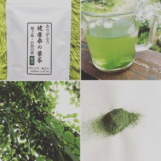 ゆうママ7135様専用(茶)