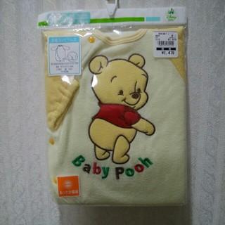 西松屋 - 新生児 長袖 コンビドレス プレオール 50~60cm くまのぷーさん ベビー