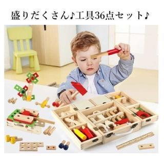 大人気★ 収納できる 木製ツールボックス 95