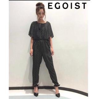 エゴイスト(EGOIST)のドットオールインワン(オールインワン)