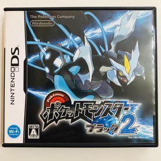 ポケモン - ポケットモンスター ブラック2 美品! DS 3DS ポケモン データあり