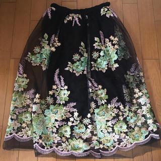 ザラ(ZARA)のZARA チュールスカート(ロングスカート)