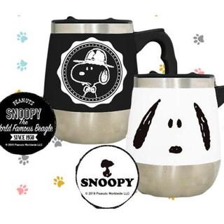 SNOOPY - ステンレス  マグカップ 蓋付き スヌーピー