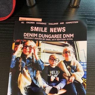 デニムダンガリー(DENIM DUNGAREE)のデニム&ダンガリー カタログ最新(その他)