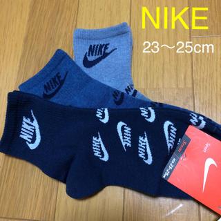 ナイキ(NIKE)のNIKE 靴下 3足セット 23-25cm ナイキ ソックス (靴下/タイツ)