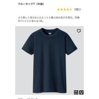 UNIQLO - オンライン完売  ユニクロ クルーネックT XS ブルー