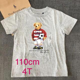 Ralph Lauren - [新品]ラルフローレン Tシャツ キッズ 110cm ポロベア