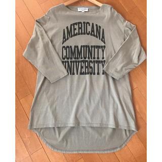 アメリカーナ(AMERICANA)のけだま様専用です。(Tシャツ(長袖/七分))